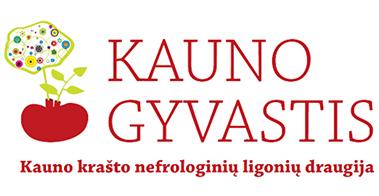 5911861896-xsxvaiko-sirdele-logo